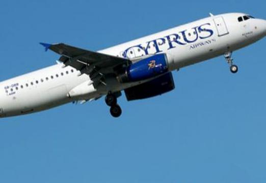 How to fly to Cyprus?