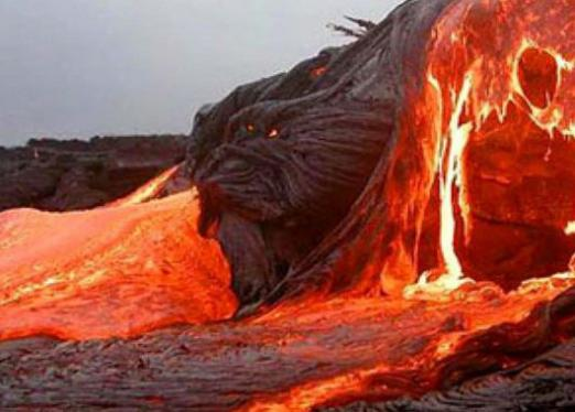 What is lava?