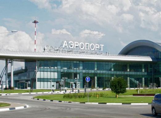What is an airport?