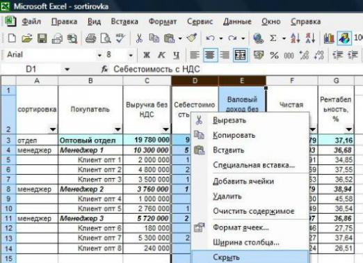 How to hide columns in Excel?