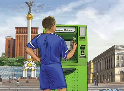 How to withdraw money from PrivatBank?