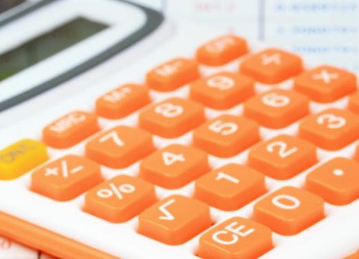 What is a calculator?