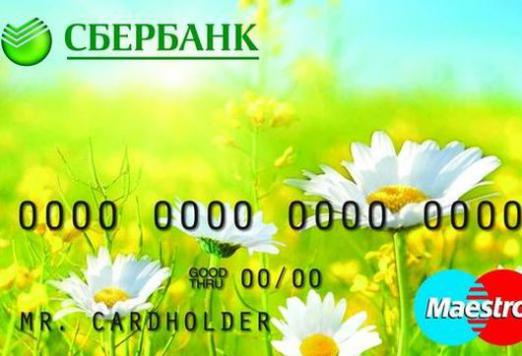 How many numbers are on the Sberbank card?
