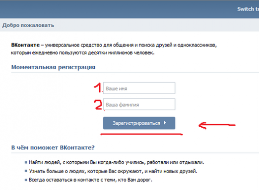 How to register for free in contact?