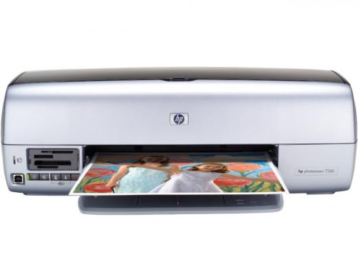 Eco-friendly and economical HP Photosmart 7260 printer