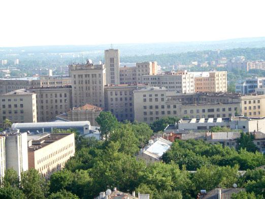 How to call Kharkov?