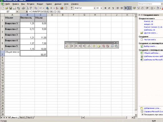 How to multiply in Excel?