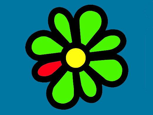 How to find your ICQ number?