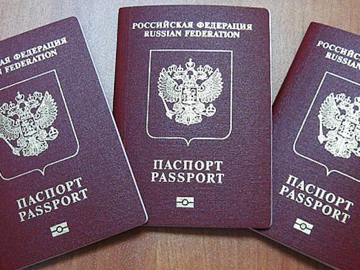 How to extend the passport?