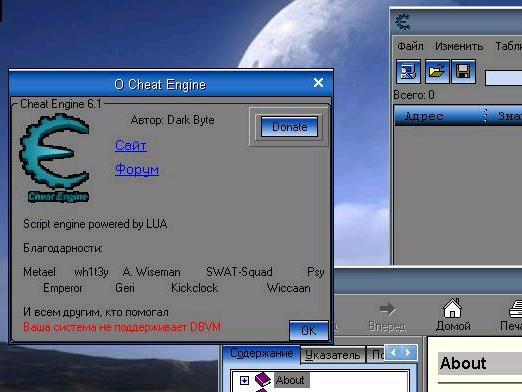 How to use Cheat Engine?
