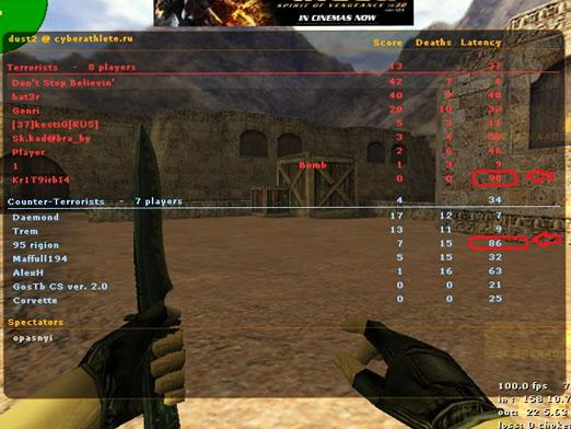 matchmaking ping cs go console