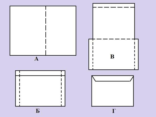 How to make an envelope out of paper?