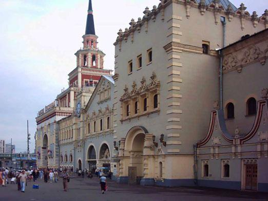 How to get to the Kazan station?