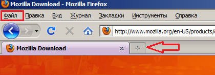 How to add a new tab in Mozilla Firefox