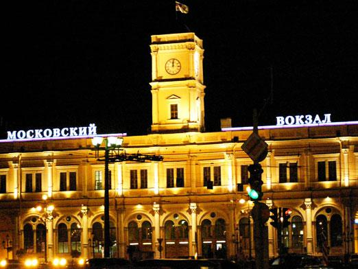 Moscow railway station: how to get there?