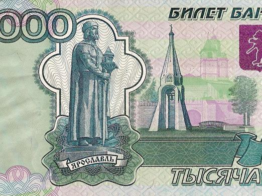 On which banknote Yaroslavl?