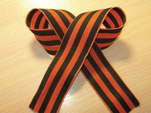How to tie a St. George ribbon?