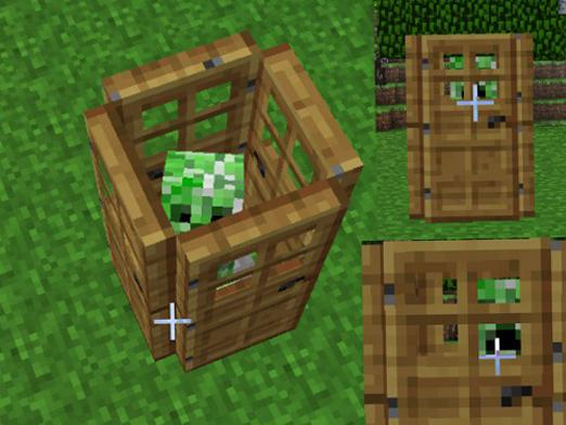 How to add to private in Minecraft?