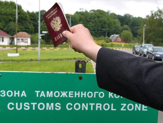 How much is customs clearance from Belarus?