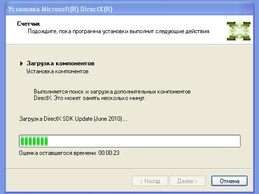 How to upgrade DirectX?