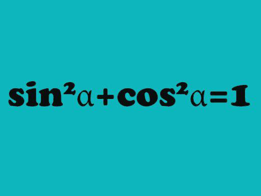 How to find a sine if cosine is known?