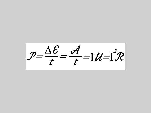 How to determine the power of the current?