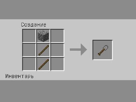 How to make a shovel in Minecraft?