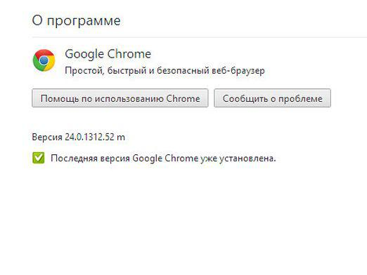 How to find out which browser?