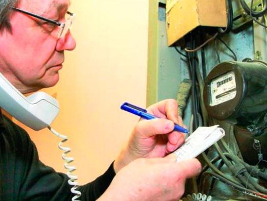 How to take readings of the electric meter?