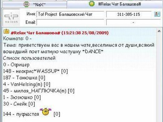 How to create a chat in ICQ?